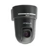 360� Pan/Tilt/Zoom Multi Codec Video IP Network Color Camera