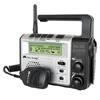 GMRS Emergency Radio DynamoCrank