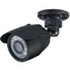 High Resolution Waterproof Outdoor IR Bullet Camera