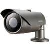 Weather Resistant IR Bullet Camera