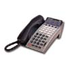 16 Line Speakerphone with Display