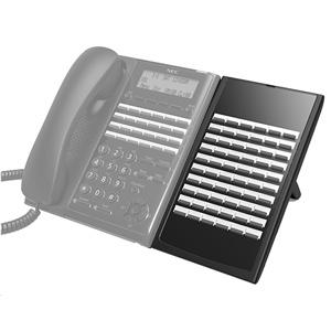 SL2100 60 Button DSS Console (Black)