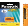 HHR-4DPA/2B Cordless Phone Replacement Batteries