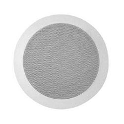 "Channel Vision ARIA 5.25"" Builder Series In-Ceiling Speaker"