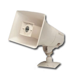 Valcom High Efficiency Marine Horn