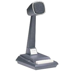 Dynamic Desktop Microphone