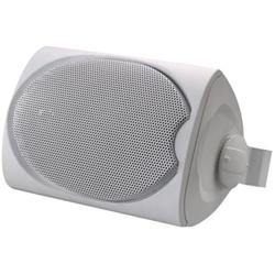 Leviton Outdoor/Utility Two-Way Loudspeaker
