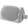 Outdoor/Utility Two-Way Loudspeaker