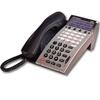 DTP-16D-1 - 16 Button Display Phone