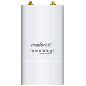 Powerful 2x2 MIMO airMAX® BaseStation