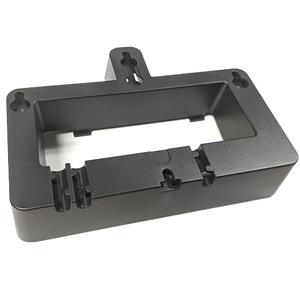 Wallmount Bracket for T53/T53W/T54W