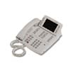 4424LD+ 24 Button Digital Phone with Large Display (108429580)