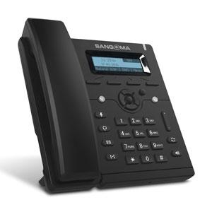 Entry Level IP Phone